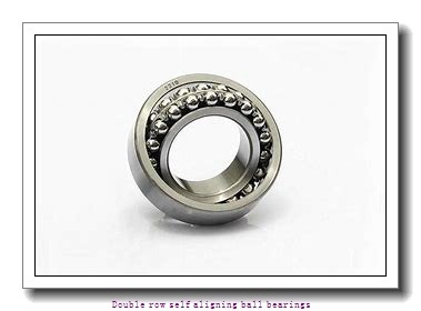 45 mm x 100 mm x 36 mm  SNR 2309KC3 Double row self aligning ball bearings