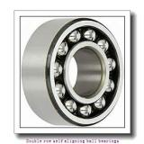75 mm x 160 mm x 55 mm  SNR 2315C3 Double row self aligning ball bearings