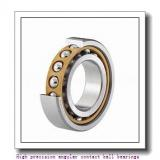 25 mm x 47 mm x 12 mm  SNR ML7005CVUJ84S High precision angular contact ball bearings