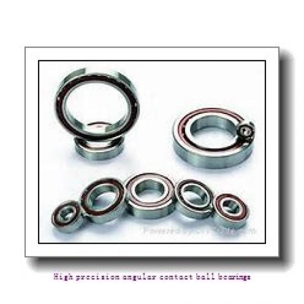 150 mm x 225 mm x 35 mm  SNR 7030.HV.U.J74 High precision angular contact ball bearings #1 image